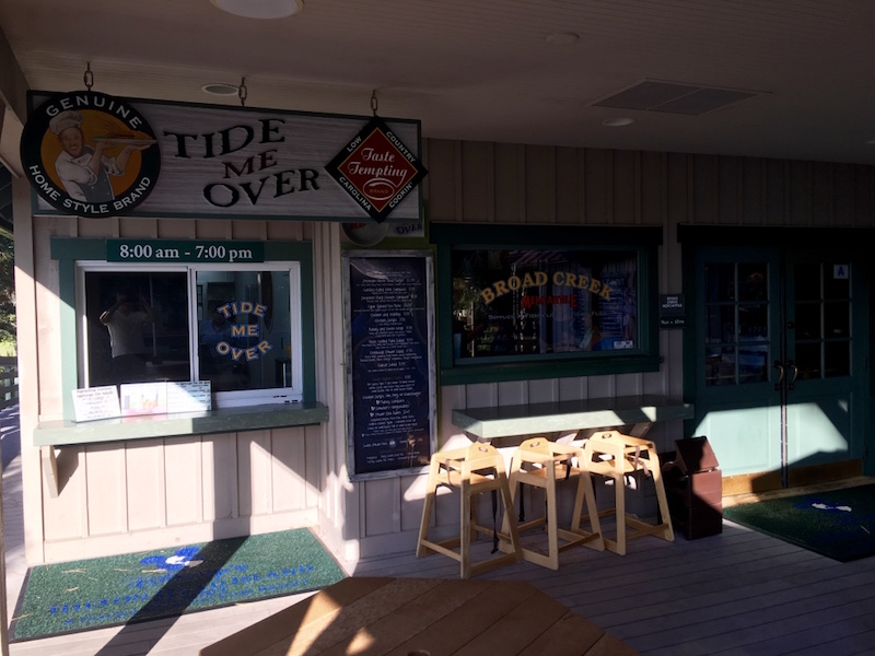 Tide Me Over dining and gift shop