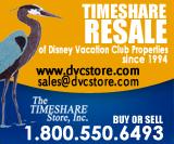 Timeshare Store 160 B