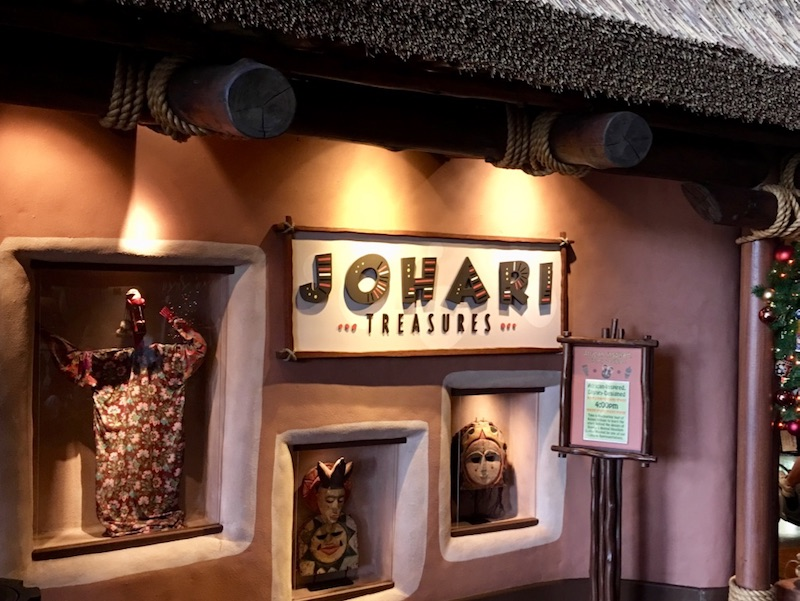 Johari Treasures (gift shop)