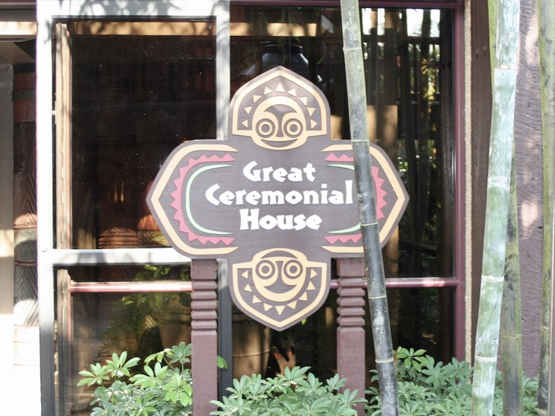 Great Ceremonial House entrance sign